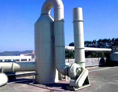 玻璃鋼廢(fei)氣管(guan)道